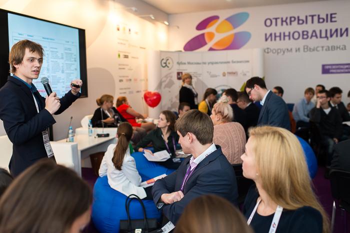 Новости GMC Россия: Официальное открытие Кубка Москвы на форуме «Открытые инновации»