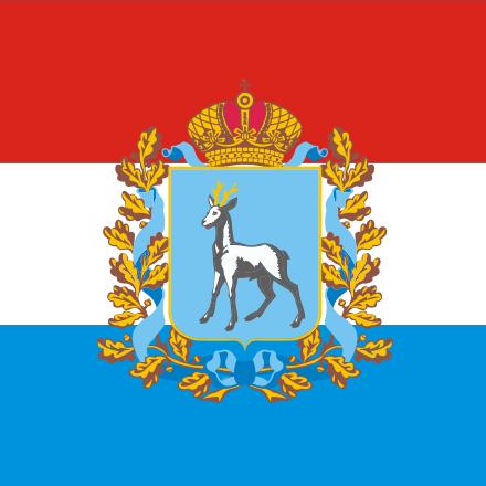 Кубок Самарской области